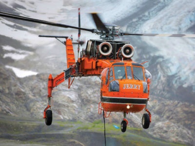 This confirmation, which comes less than five months after Erickson and its subsidiaries filed for bankruptcy protection under Chapter 11 of the Unites States Bankruptcy Code, clears the way for Erickson to emerge from bankruptcy. Bryan Dudas Photo