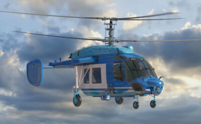 Russian Helicopters intends to utilize existing cooperation with other Russian companies taking part in helicopter building to ensure operability throughout the full lifespan of the aircraft. Russian Helicopters Photo