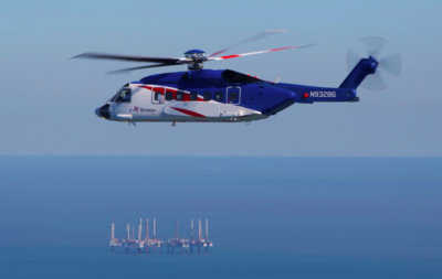 As part of the agreement, Bristow will extend select Sikorsky S-92 leases with Milestone, and Milestone will also defer lease rentals on select Airbus H225 assets on lease to Bristow. Bristow Photo