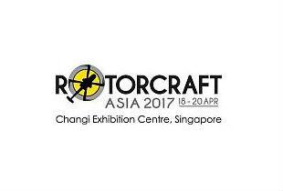 Rotorcraft-Asia-2017-logo-lg
