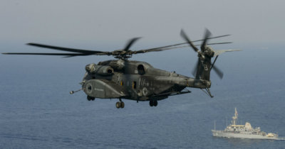 The MH-53E — the U.S. Navy's primary airborne mine countermeasures aircraft — can operate from carriers and other warships, and is capable of towing a variety of mine hunting/sweeping countermeasures systems. U.S. Navy Photo