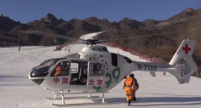 Visitors to this year's China Heli-Expo will be able to see China's first HEMS-configured H135, operated by Beijing 999 Emergency Rescue Centre. Airbus Helicopters Photo