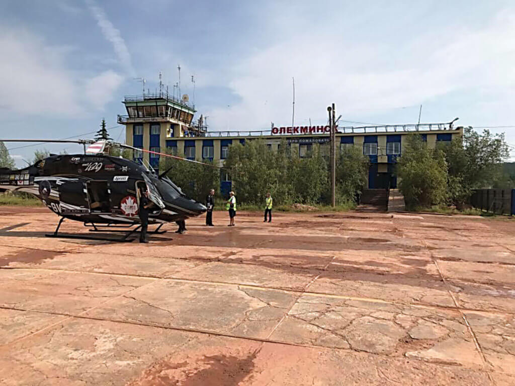 The helicopter rest in the Russian city of Irkutsk.
