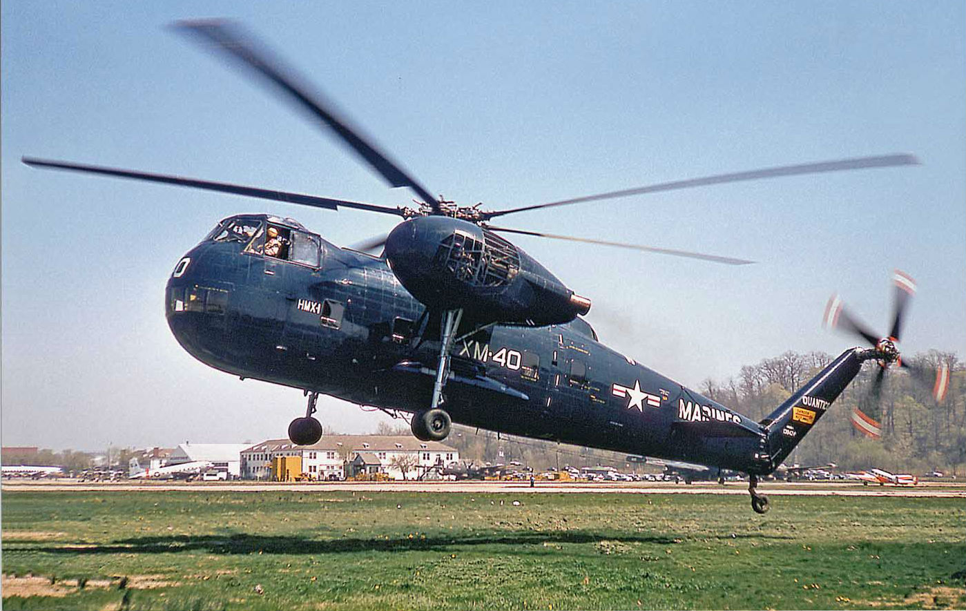 A U.S. Marine Corps HR2S-1 at the Marine Helicopter Squadron One HMX-1 in Quantico, Virginia, where it was first evaluated and tested by Marine pilots.