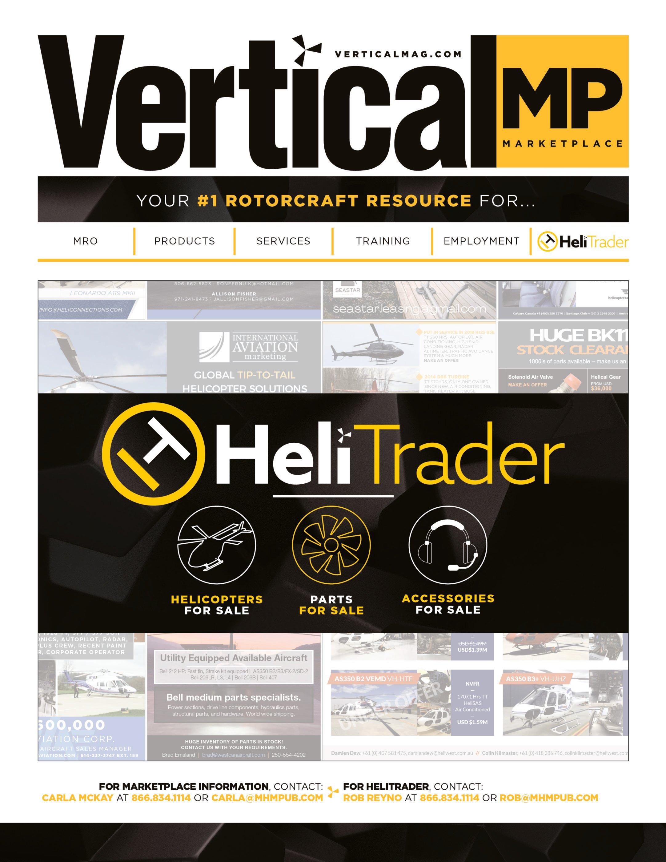 Vertical Marketplace 2020