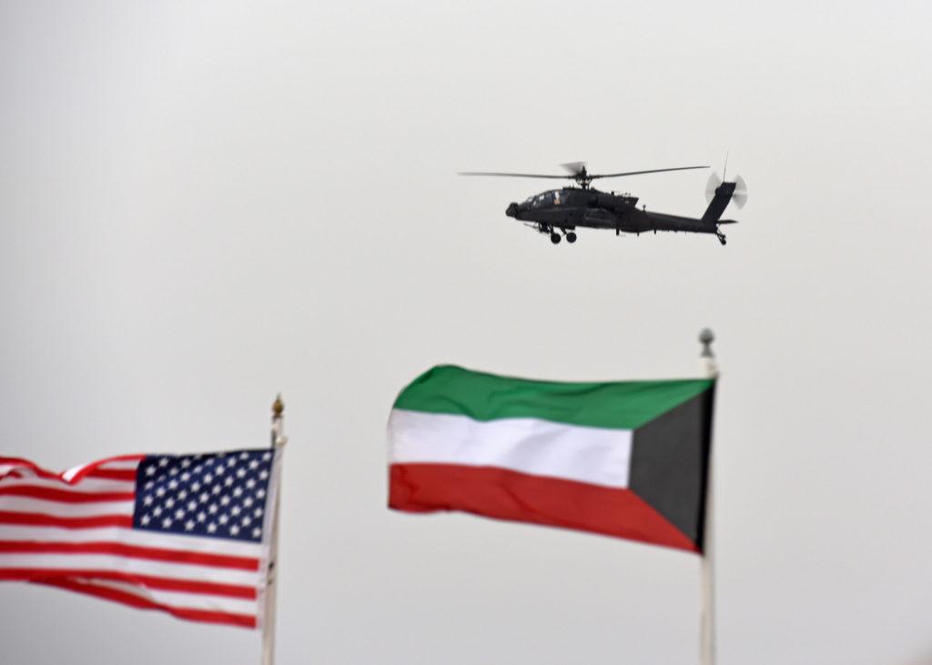 Apache Kuwait