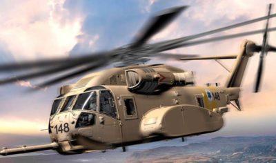 Israeli Air Force CH-53K