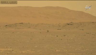 Mars Ingenuity single